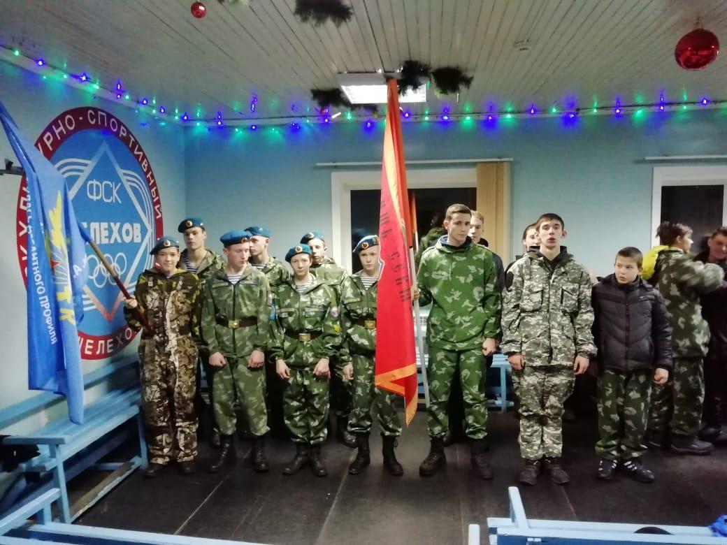 Эстафета посвященная памяти ветерана боевых действий Шамрак Эдуарда Айдыновича