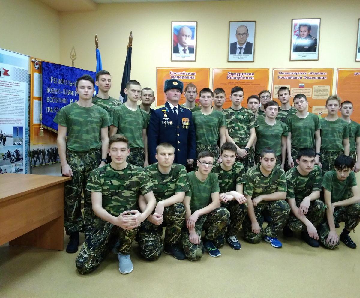 «Союз десантников Удмуртии» на уроке мужества