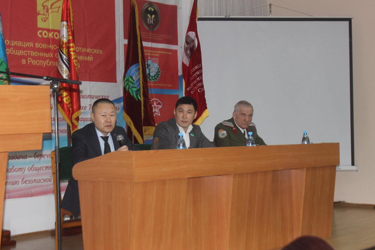 Состоялось первое в 2020 году организационное заседание Региональной общественной организации «Ассоциация военно-патриотических общественных объединений в Республике Тыва «Сокол»