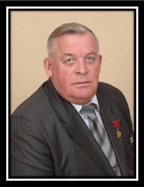 КУЗНЕЦОВ ЮРИЙ ВИКТОРОВИЧ 24.08.1946 – 24.01.2020 г.