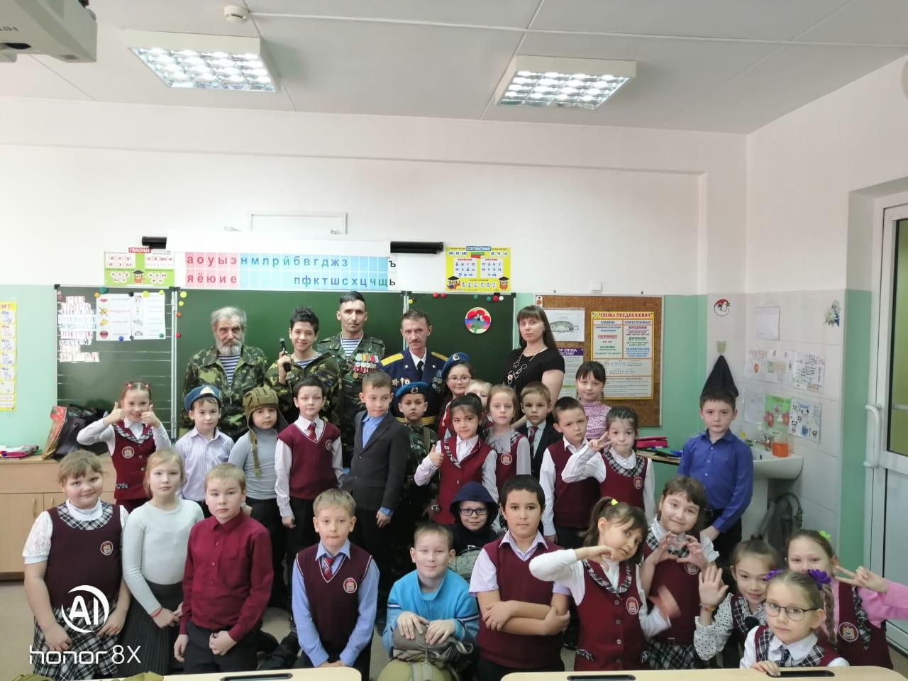 Урок мужества в школе № 5 города Иркутска