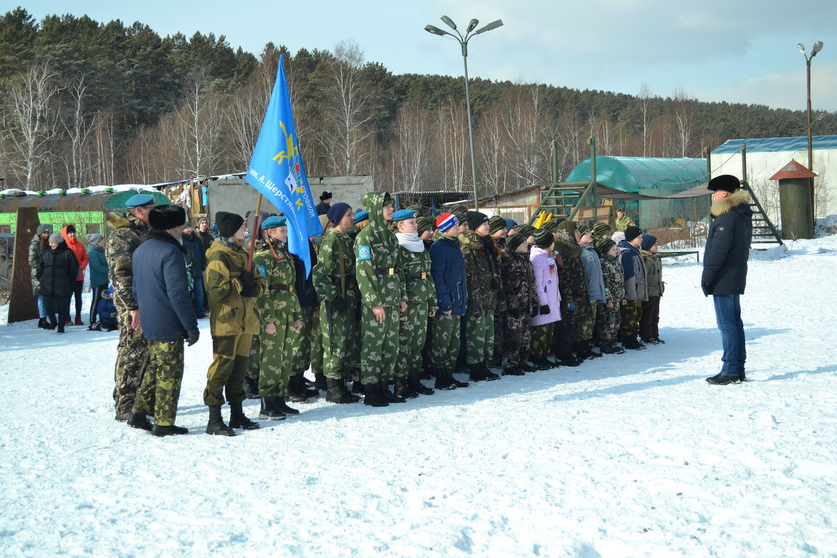 23 февраля 2020 года мероприятие посвященное дню Защитника отечества