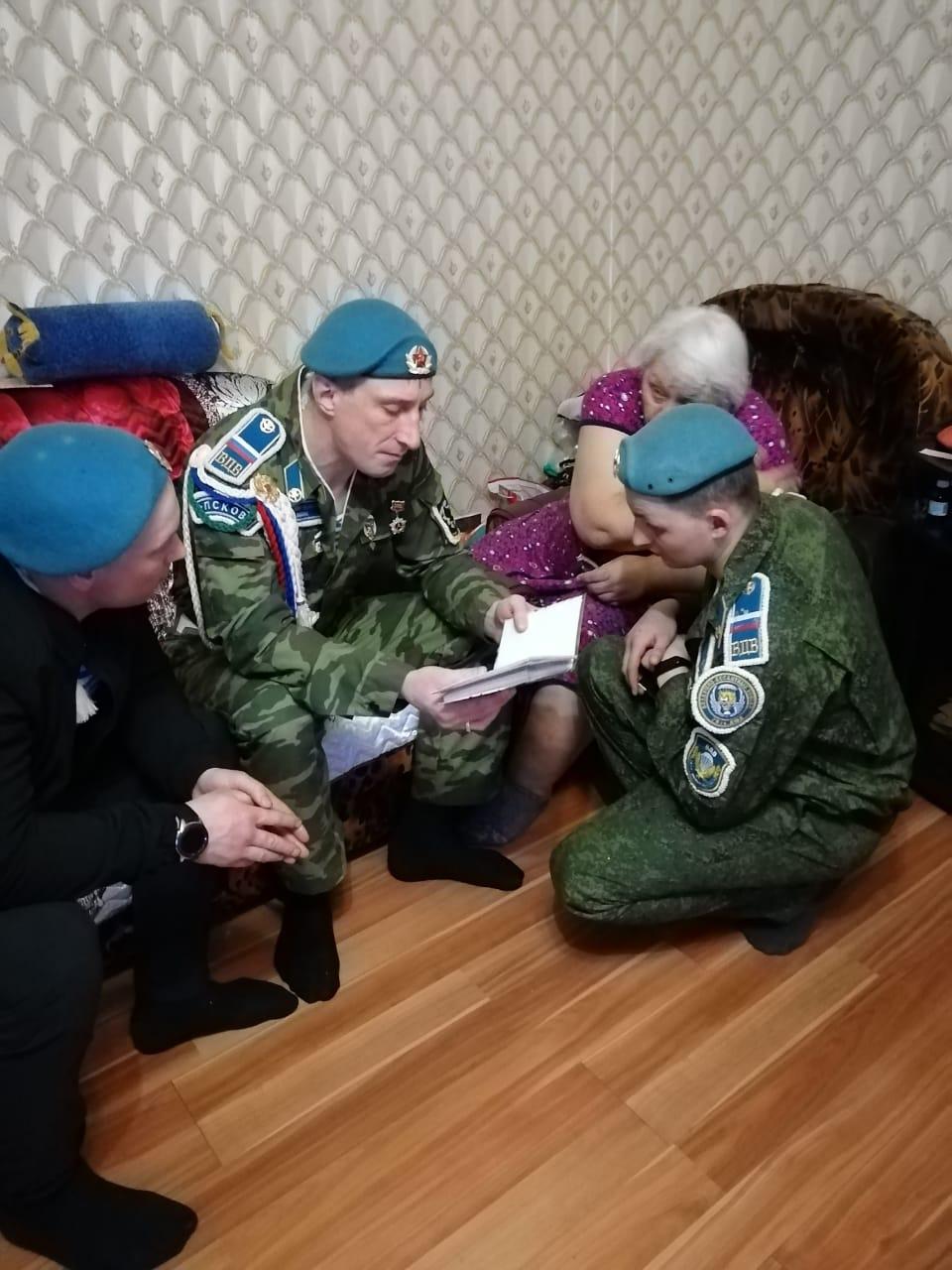 19 февраля 2020 года Усть-Кутское отделение ИРОООВ «Союз Десантиников» посетили Надежду Ивановну Шерстянникову