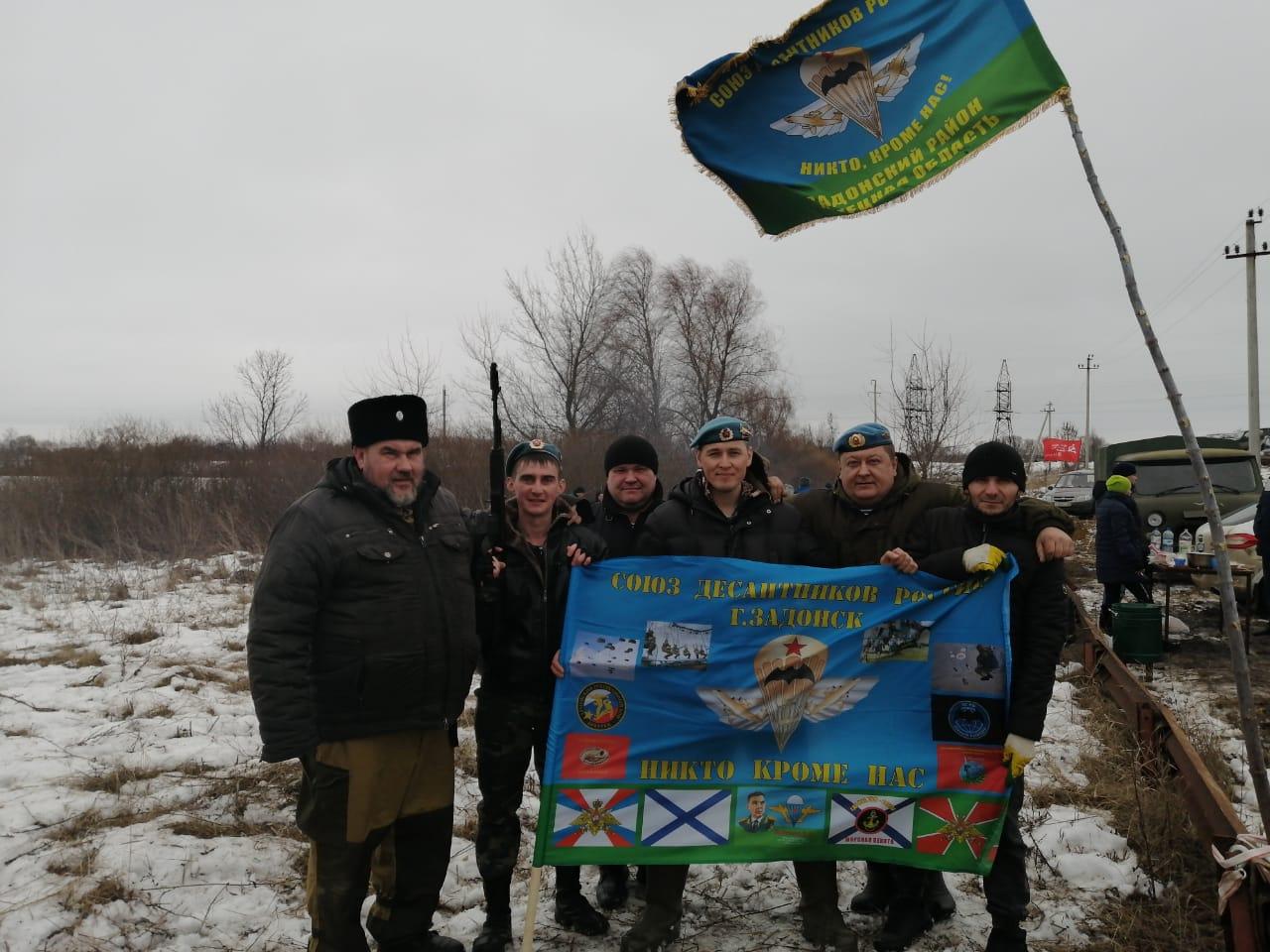 Годовщина освобождения Тербунского района от фашистских захватчиков