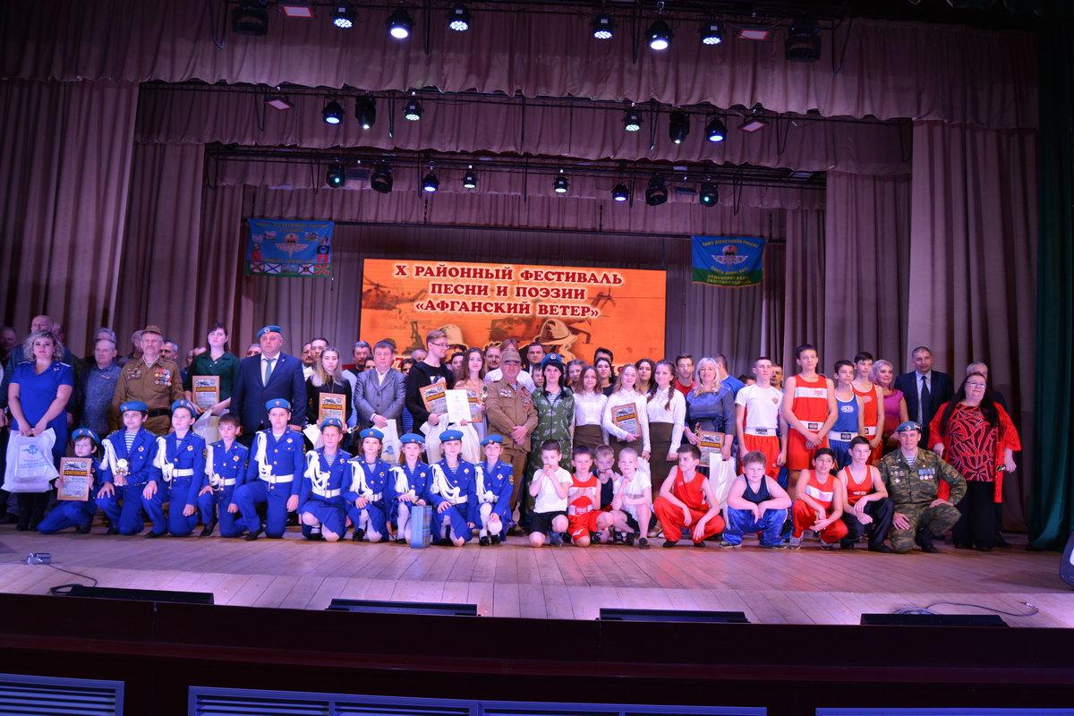 Ярким солнечным днем 14 февраля в г. Задонске состоялся X событийный фестиваль «Песни Афганского ветра»