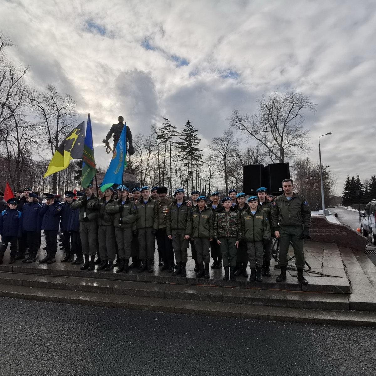 Воспитанники ВПО «СОВА» приняли участие в торжественном митинге, посвященный 31-ой годовщине вывода Советских войск из Афганистана. Поклонная гора 15 февраля 2020 года