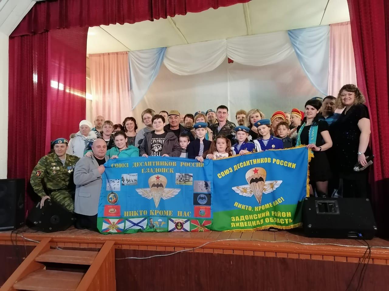 Дружеский концерт в с. Яблоново