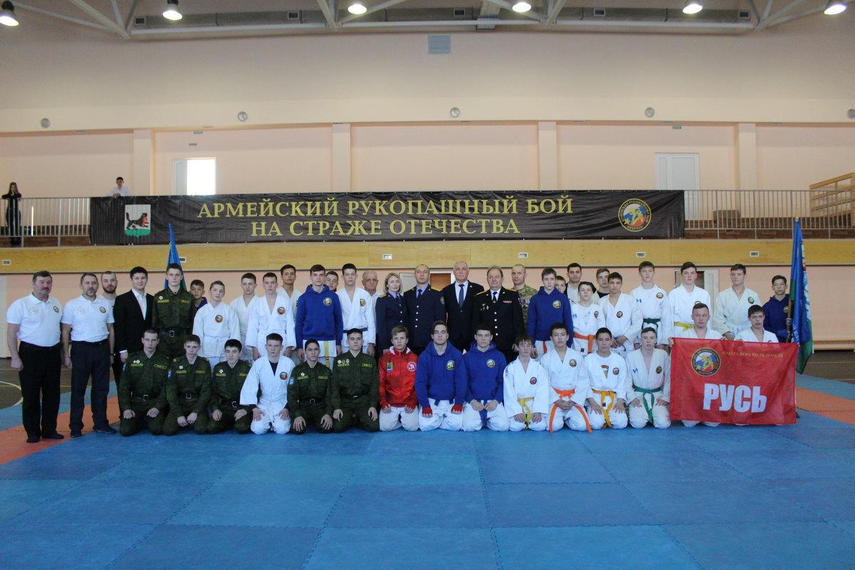 7-8 февраля 2020 года в городе Иркутске состоялось Открытое первенство по Армейскому рукопашному бою