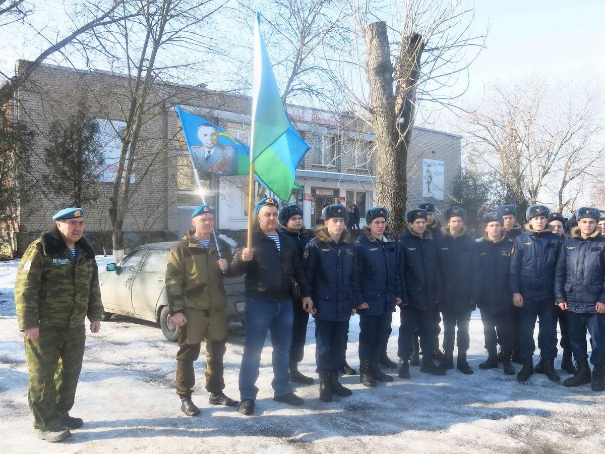 В Таганроге отметили 31-ю годовщину вывода советских войск из Афганистана