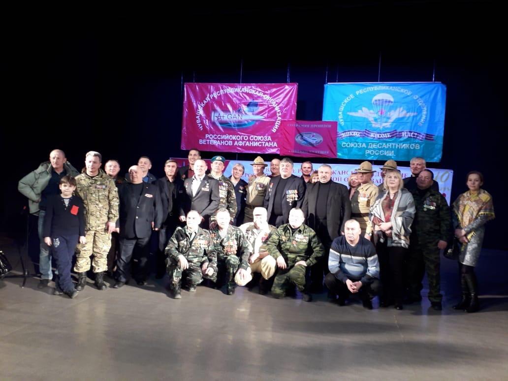 Мероприятия в Чувашской Республике, посвящённые 31-ой годовщине завершения выполнения боевой задачи советскими войсками в Афганистане