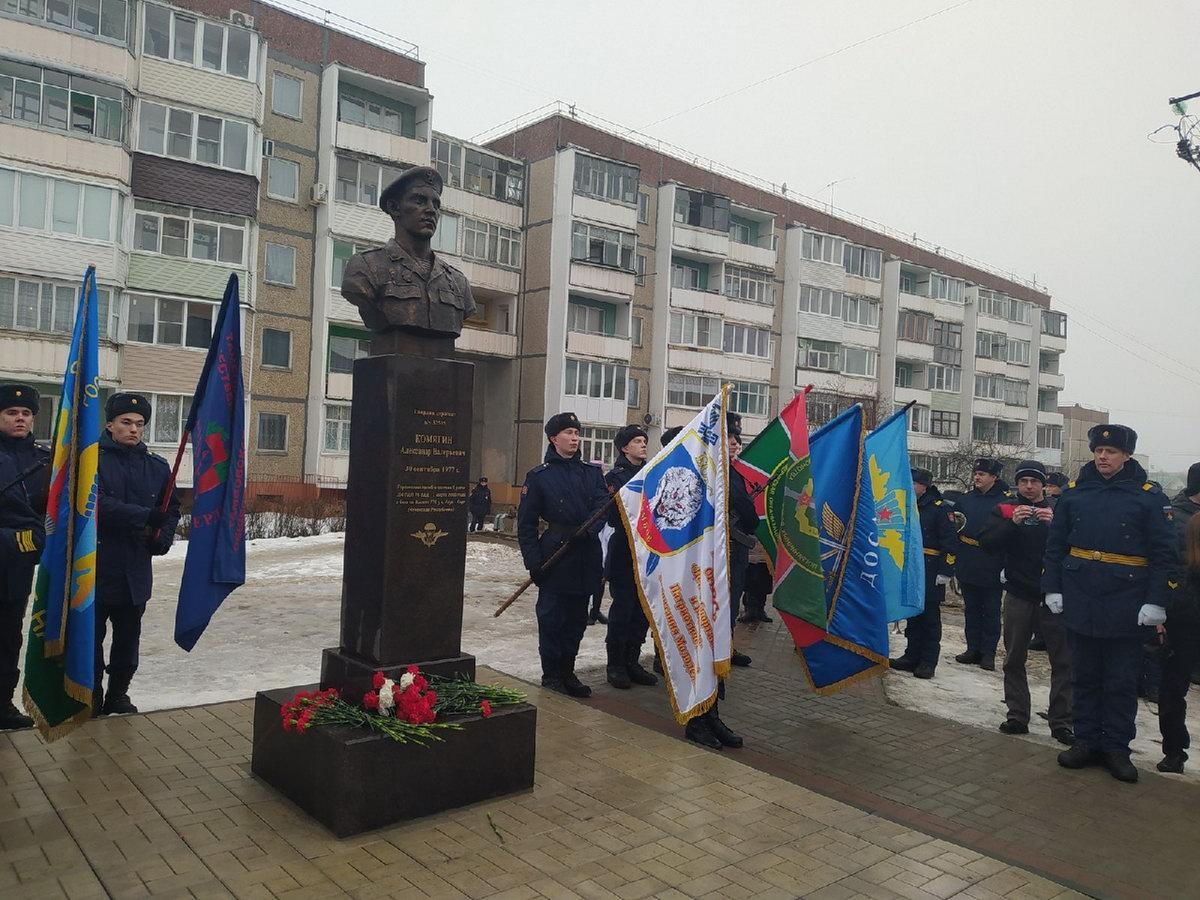 19 февраля 2020 года в городе Рассказово Тамбовской области открыли памятный бюст Героя России Александру Комягину