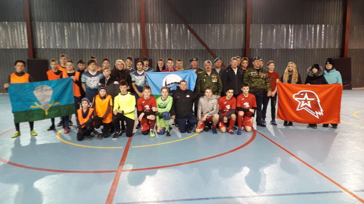 Межрайонный турнир по мини-футболу среди допризывной молодежи, посвященный годовщине вывода войск из Афганистана