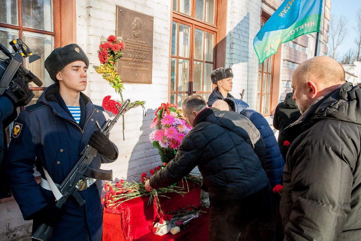 31-я годовщина вывода Советских войск из Афганистана в Раменском