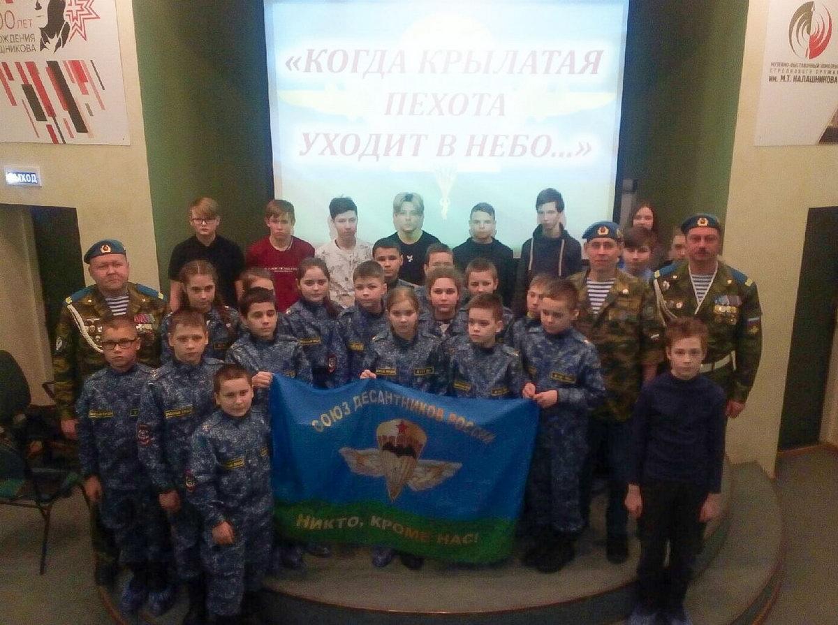 «Союз десантников Удмуртии» провел Урок мужества в Музейно-выставочном комплексе стрелкового оружия имени М. Т. Калашникова