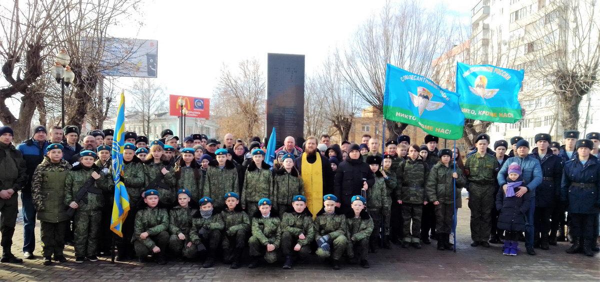 Митинг памяти Подвигу 6 парашютно-десантной роты в Орехово-Зуевском городском округе