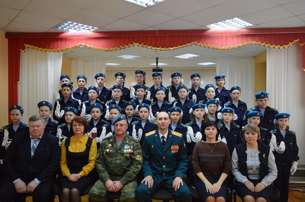 Посвящение в кадеты Воздушно Десантных Войск