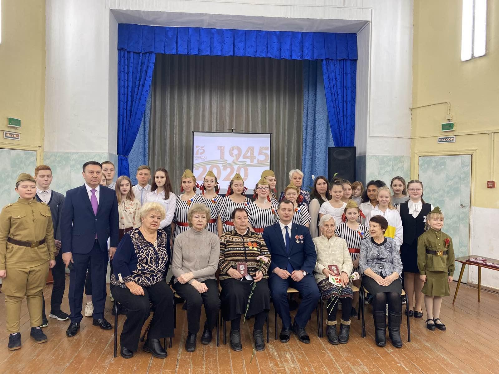 """Вручение ветеранам медалей """"75 лет Победы в ВОВ"""""""