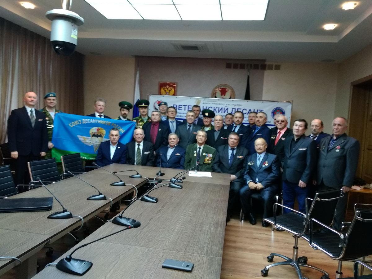 «Союз десантников Удмуртии» на встрече депутатов Госсовета Удмуртской Республики и активистов общественных организаций