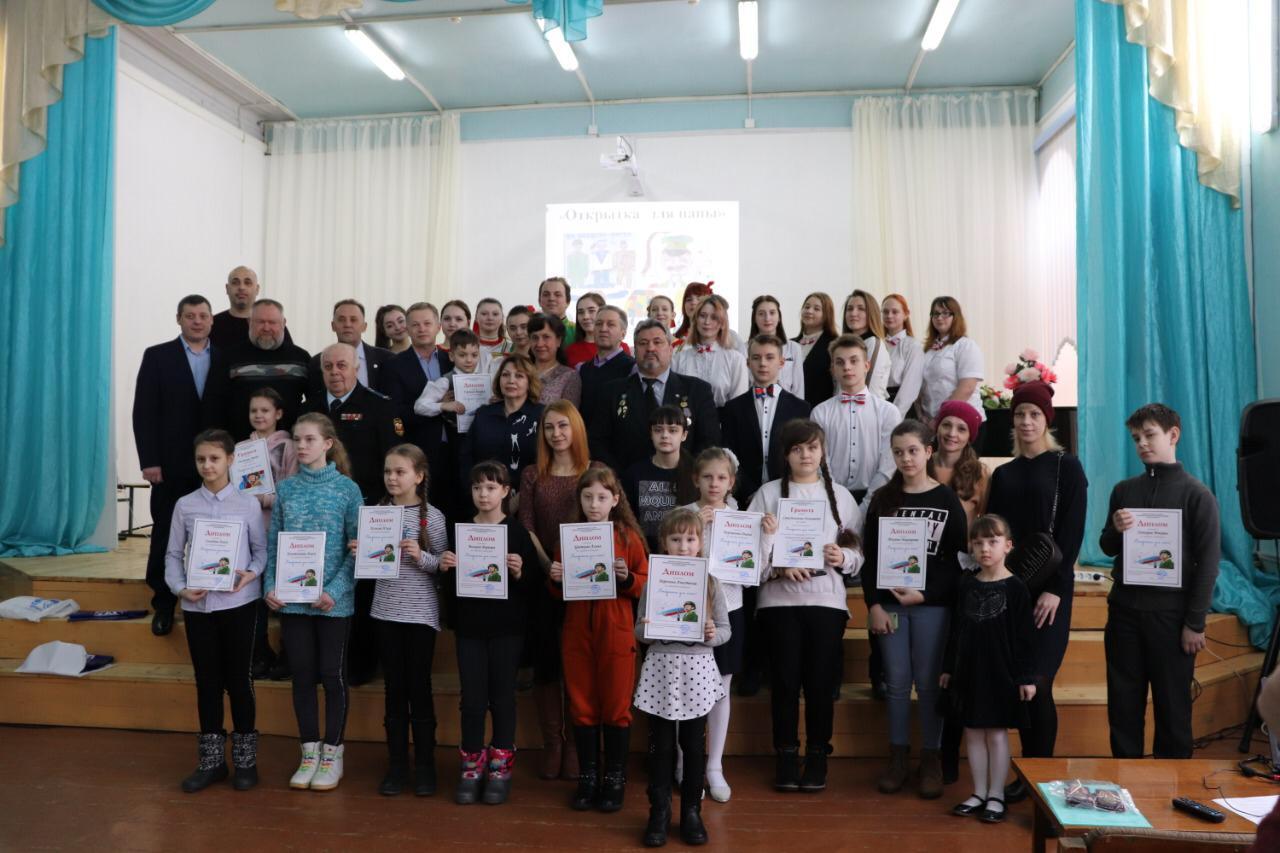 Награждение участников конкурса «Открытка для папы» в г. Кинешма