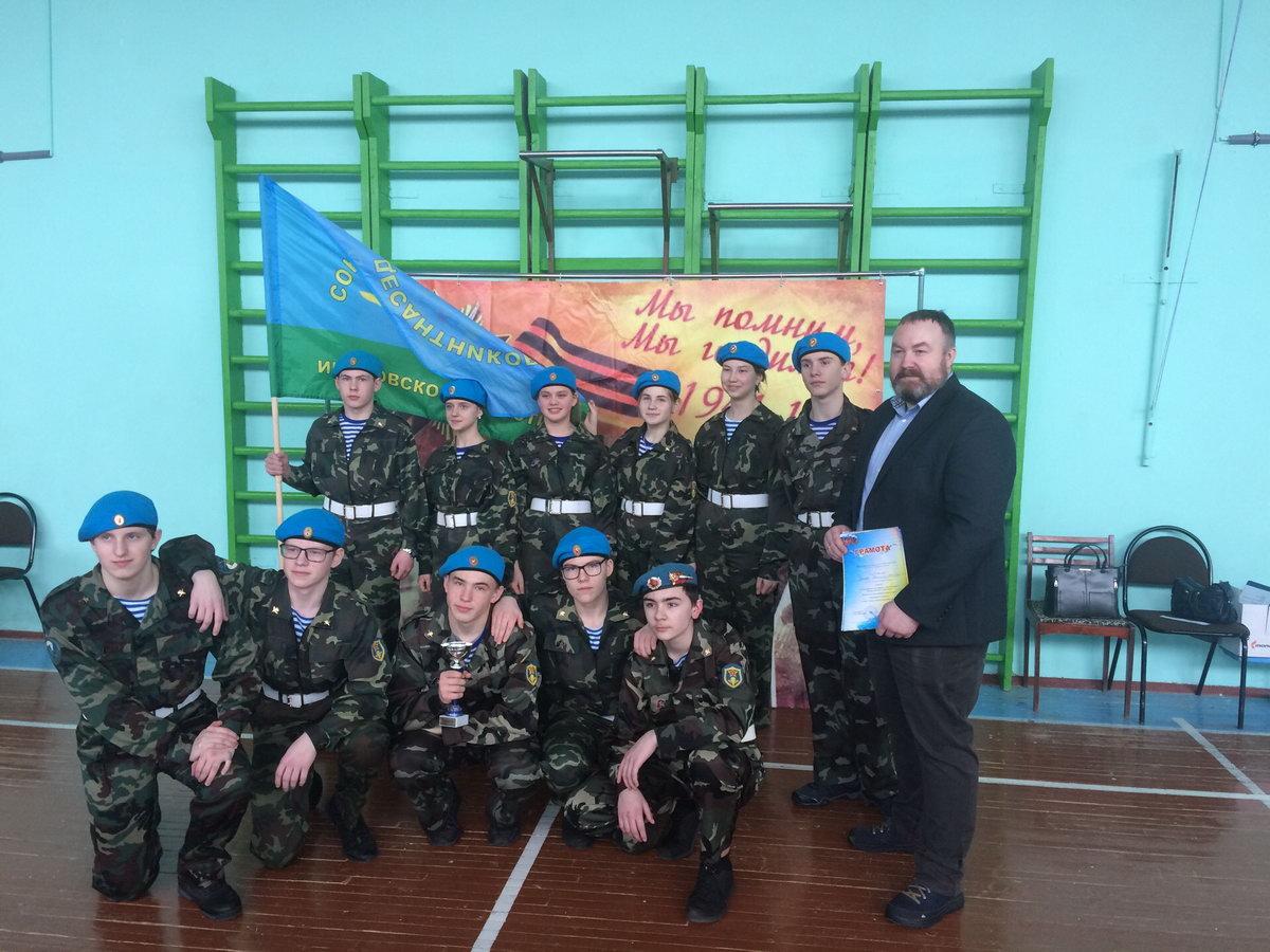 Военно-спортивная игра «Зарница» в г. Фурманов