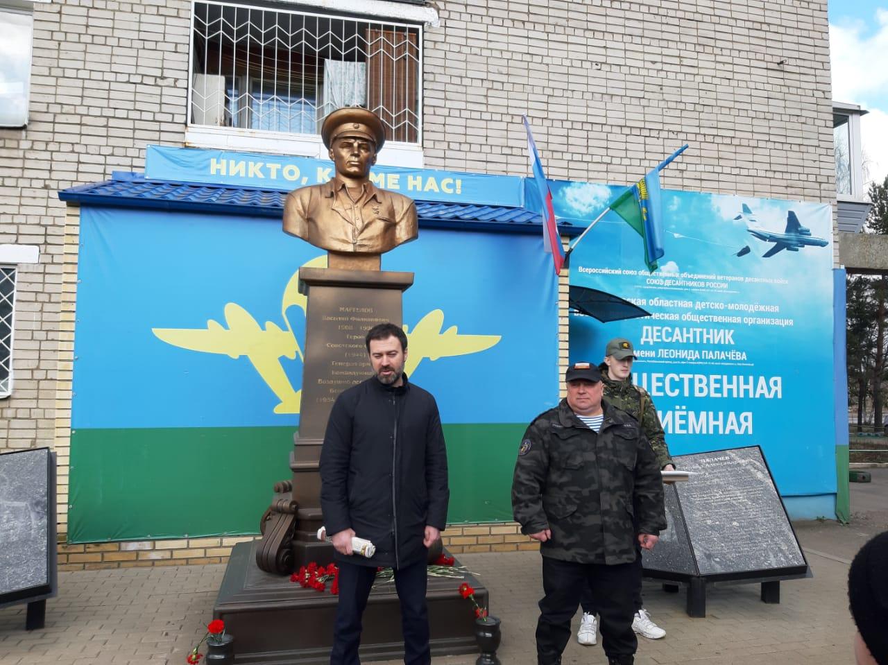 """ВПК """"Десантник"""" от всей души благодарит Семыкина В.А. за помощь"""