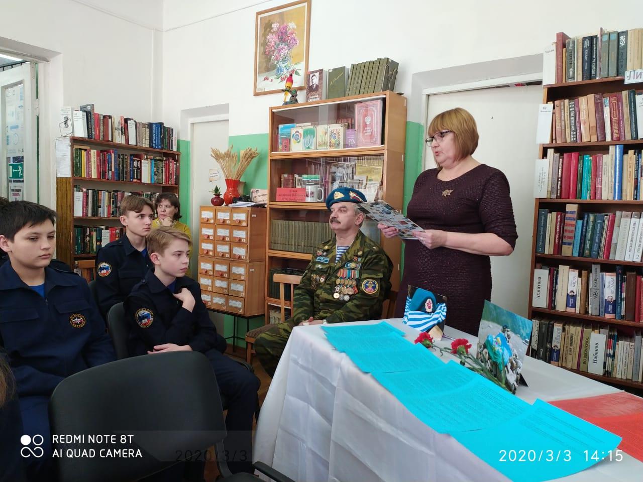 «Союза десантников Таганрога» провел урок памяти в средней школе №6 города Таганрога, посвященный 20-летию подвига десантников 6 роты 104 пдп 76 вдд