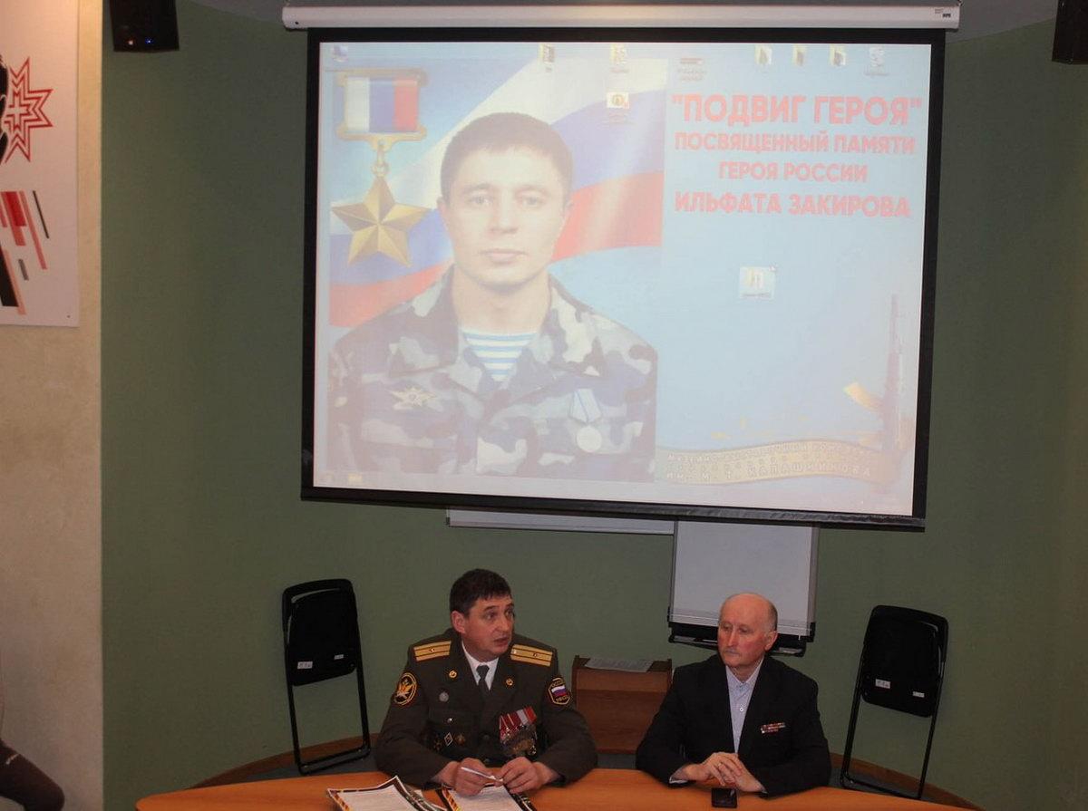 «Союз десантников Удмуртии» провёл Урок мужества по теме «Подвиг Героя»