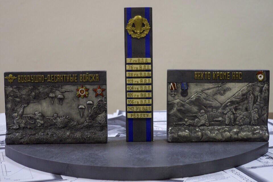 «Союза десантников Удмуртии» продолжает планомерно воздвигать монумент «Слава ВДВ»