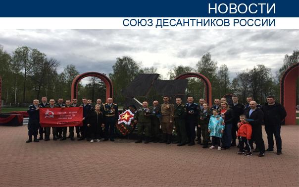 Празднование Дня Победы в Ярославле!