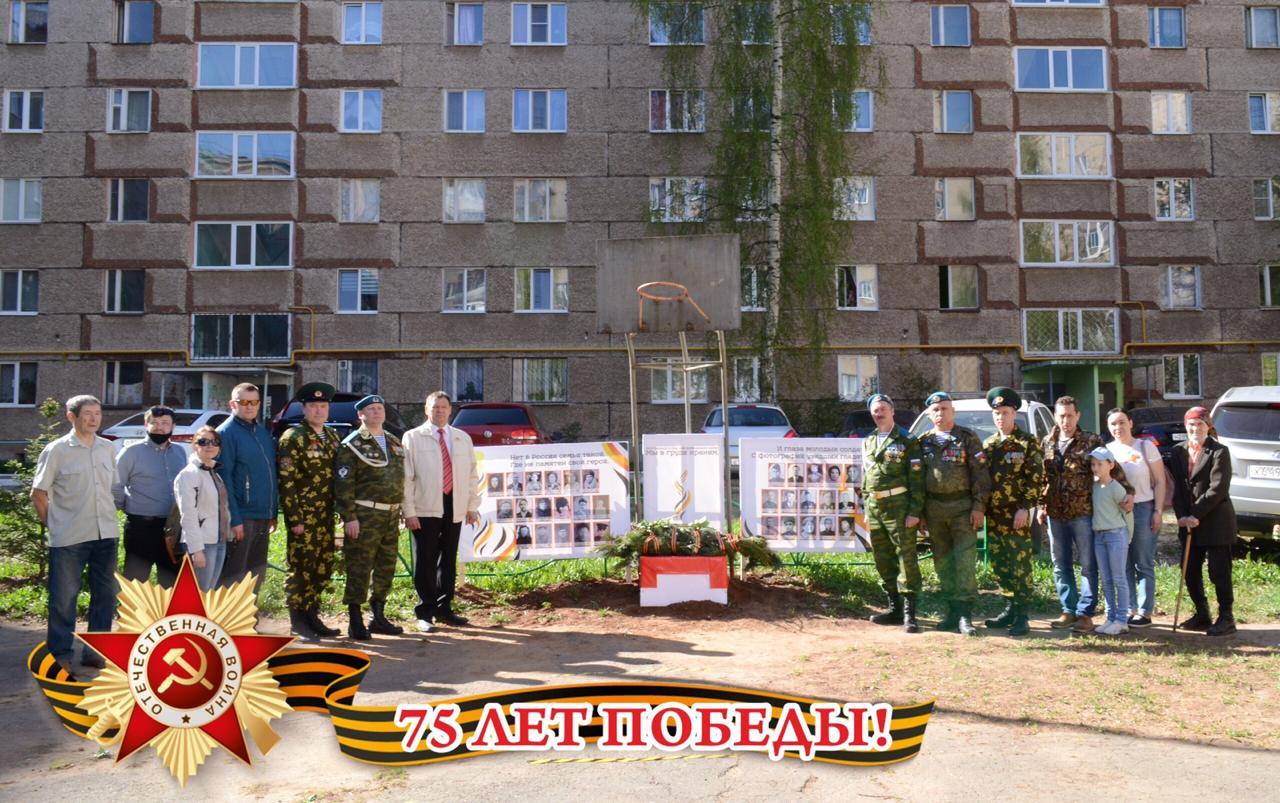 «Союз десантников Удмуртии» совместно с пограничниками приняли участие в акции «Наш Вечный Полк»