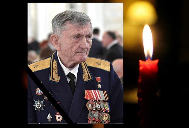 В возрасте 97 лет ушёл из жизни Герой Советского Союза Сергей Крамаренко