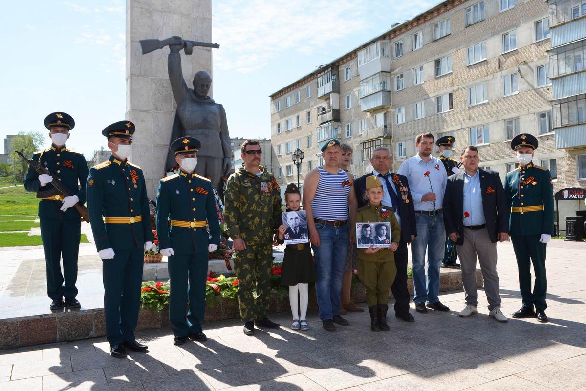День Победы в Катав-Ивановске, Челябинской области
