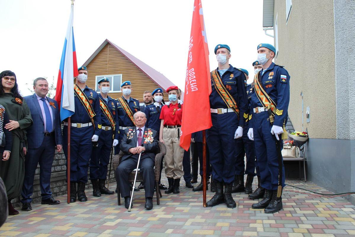 08.05.2020 - Парад для ветерана