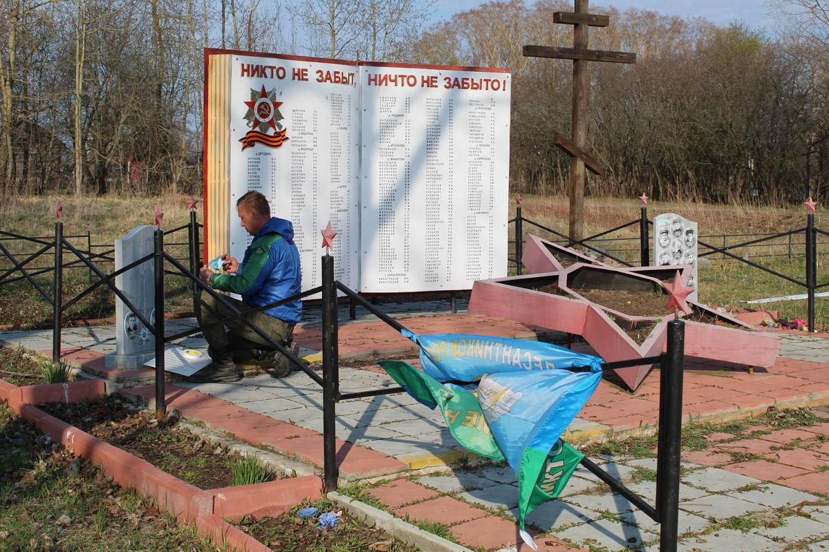 Очередной сельский памятник обновлён