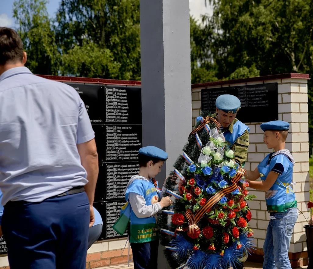 Открытие мемориала в Новопокровке