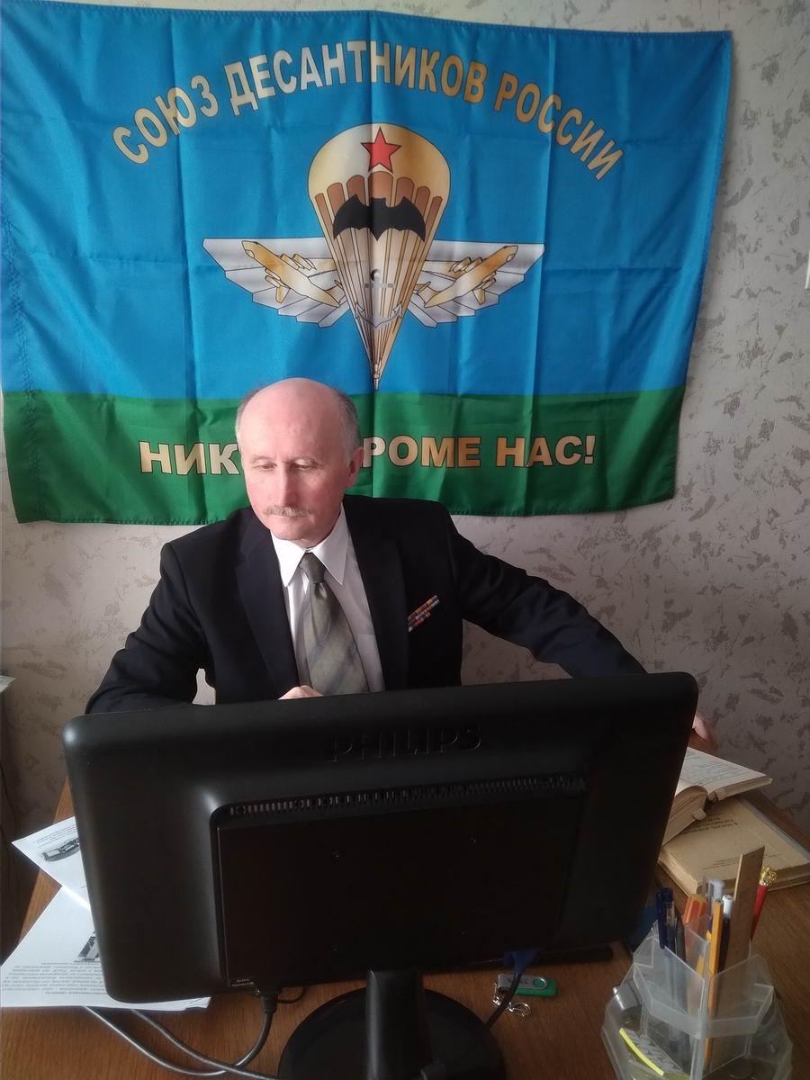 Накануне «Дня партизан и подпольщиков» «Союз десантников Удмуртии» провёл Урок мужества