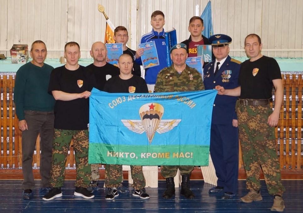 «Союз десантников Удмуртии» отмечает тридцатилетний юбилей Федерации рукопашного боя Удмуртии