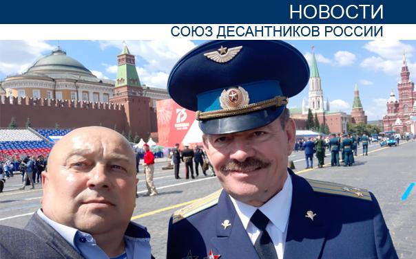 Парад Победы на Красной площади!