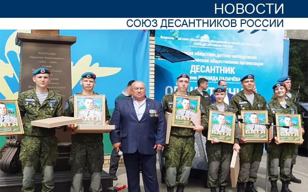 Окончен очередной учебный 2019-2020 год в ВПО «Десантник» имени Леонида Палачёва