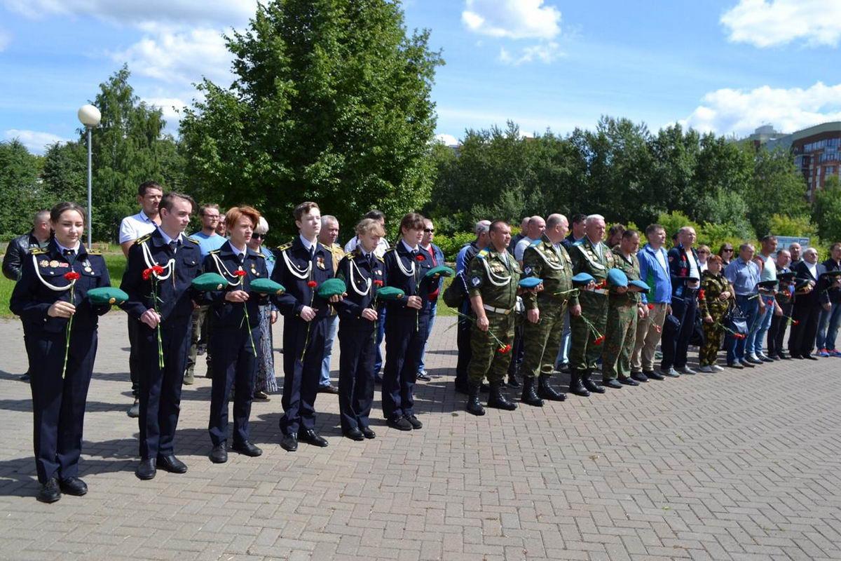«Союз десантников Удмуртии» отметил «День ветеранов боевых действий»…