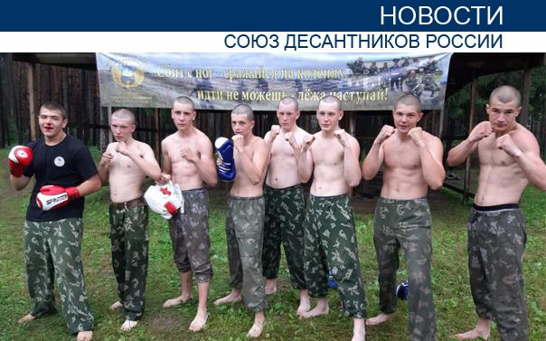 Воспитанники ВПО «Десантник» провели соревнования по боксу