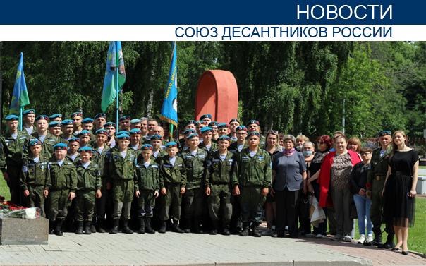 Празднование в Ярославле Дня Ветеранов боевых действий!