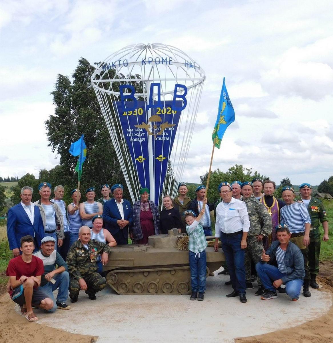 «Союз десантников Удмуртии» встречает День ВДВ в отдаленных районах Удмуртии…