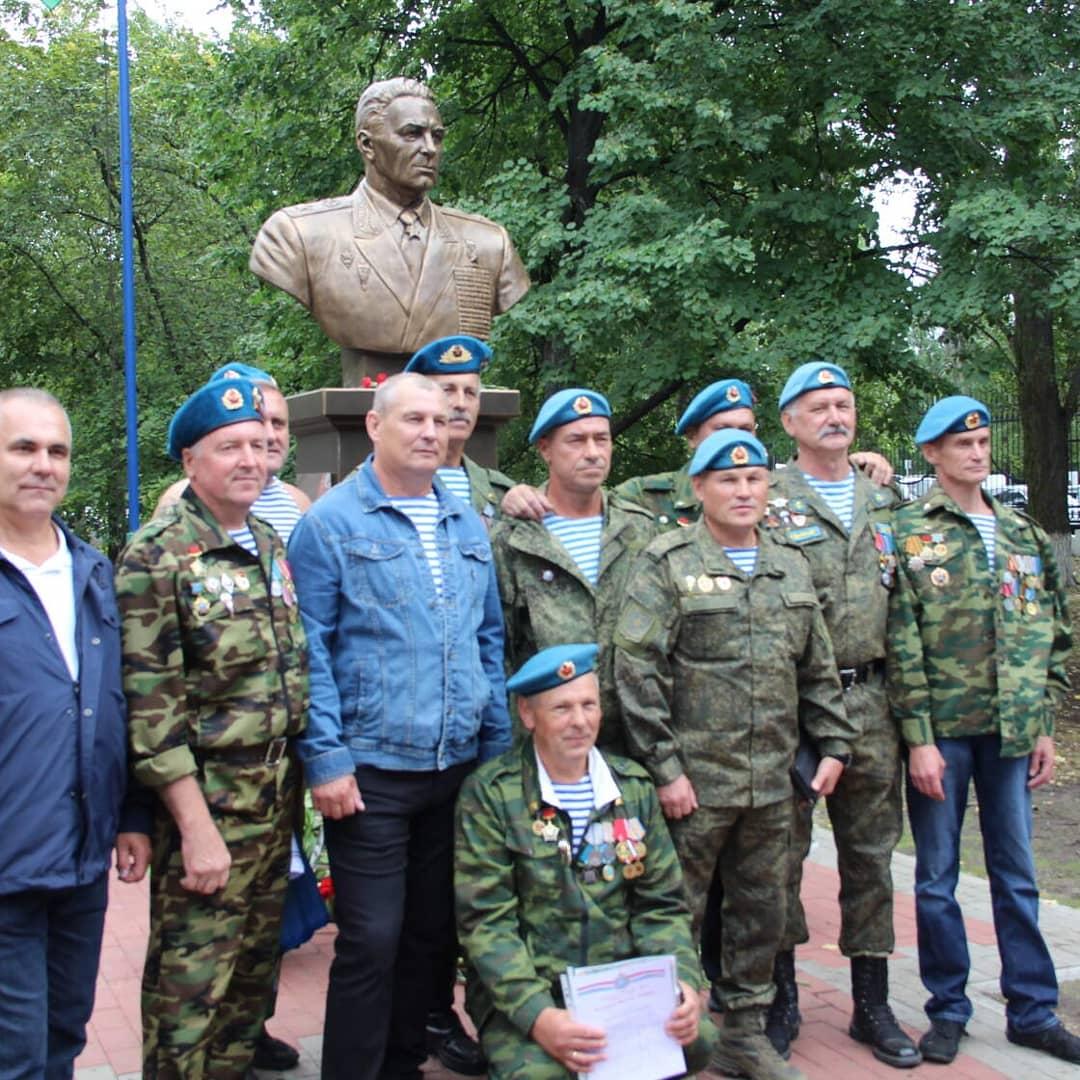 День ВДВ в Тольятти