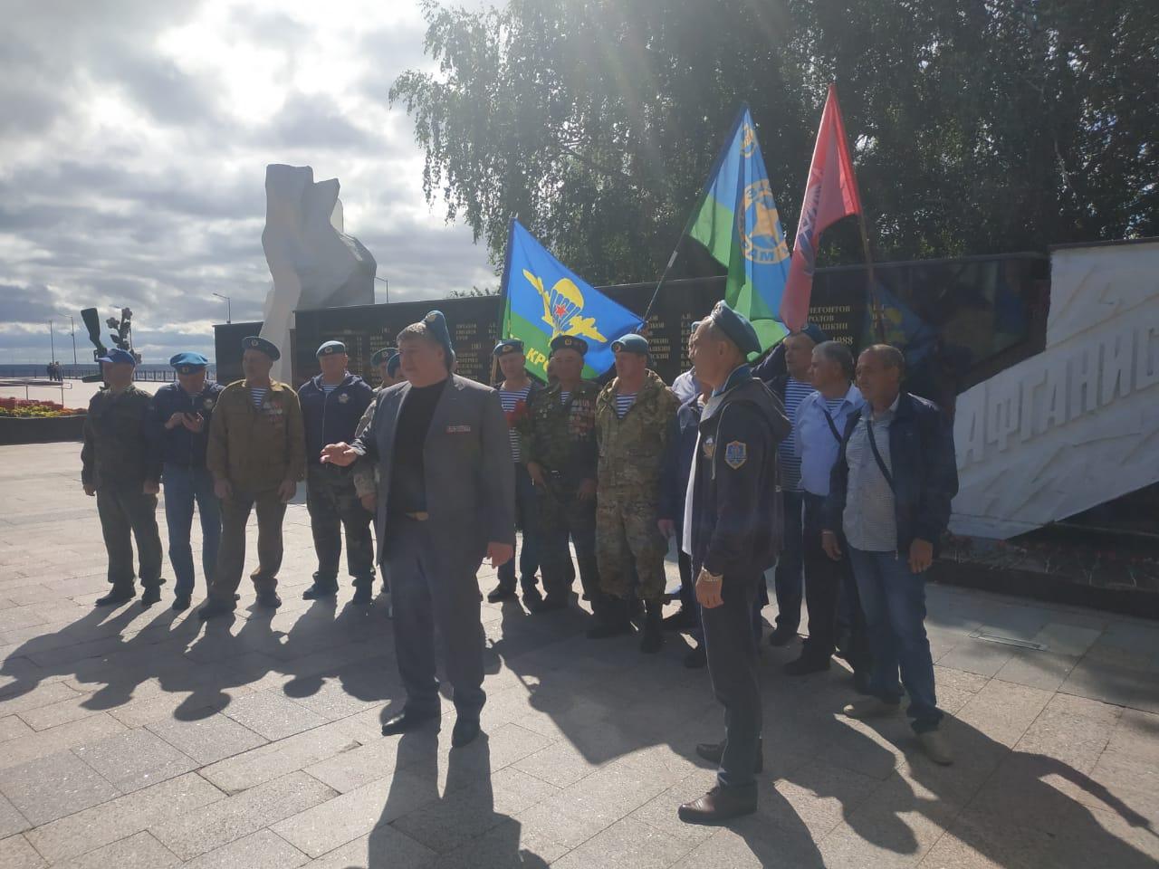 2 августа 2020 г. - День Воздушно-Десантных войск в Чебоксарах