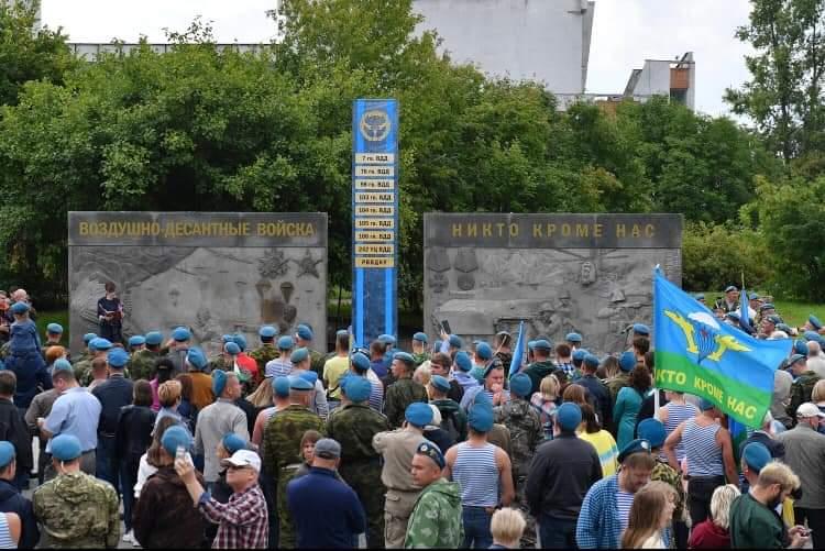 Краткий отчёт «Союза десантников Удмуртии» о проведенных мероприятиях, посвященных девяностолетию ВДВ