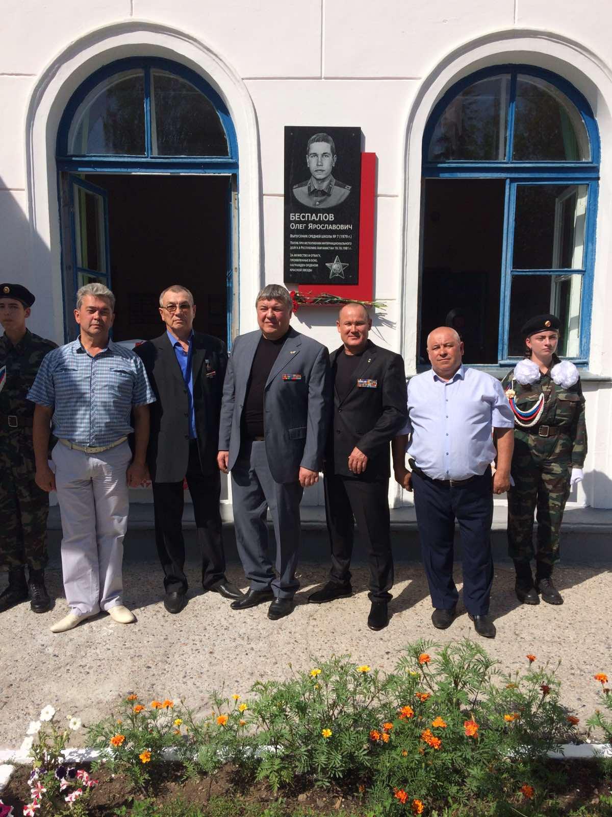 Открытие памятной доски в честь воина-десантника, погибшего в Афганистане О.Беспалова в г. Чебоксары