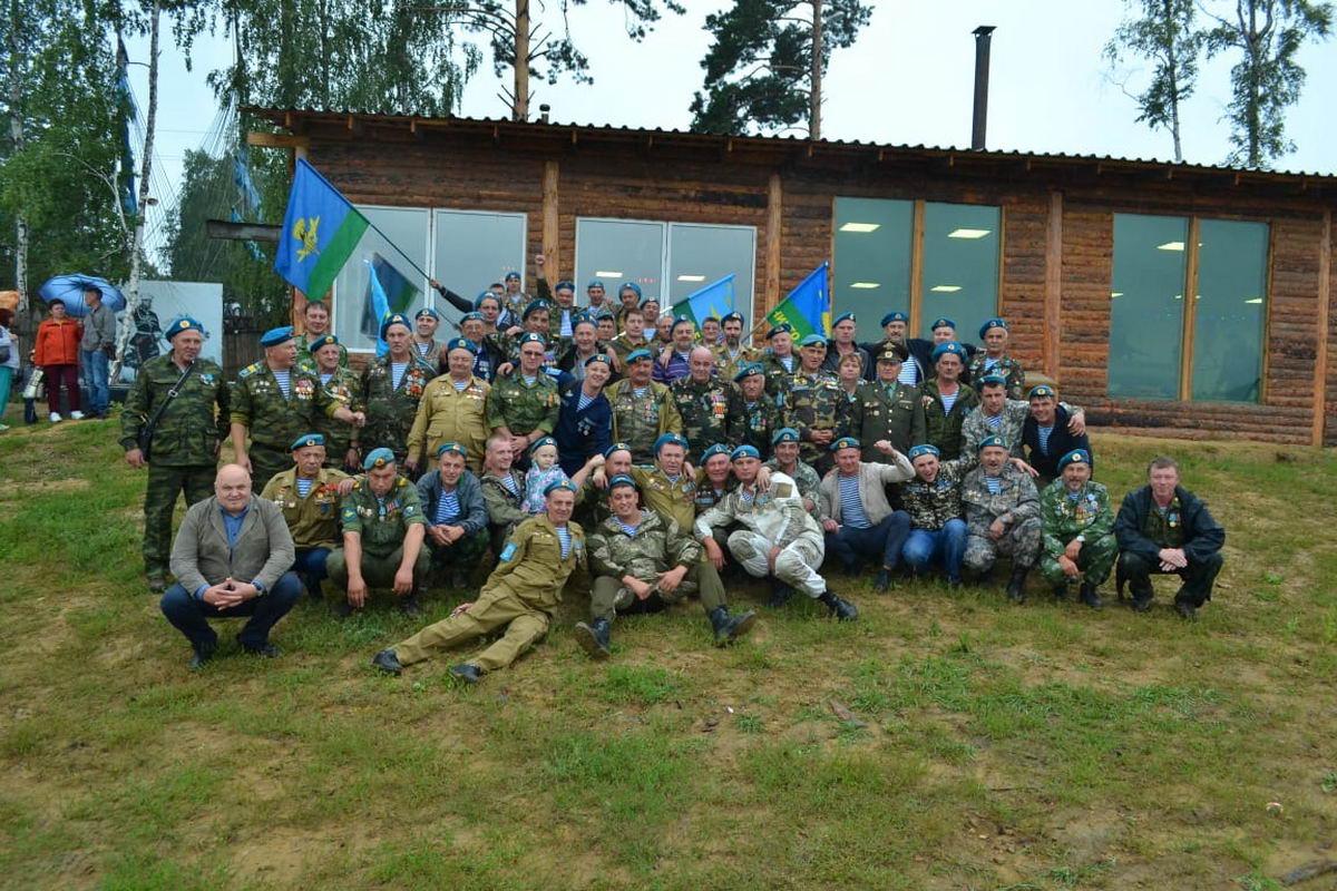 02 августа 2020 года празднование 90-летие создание Воздушно-Десантных войск