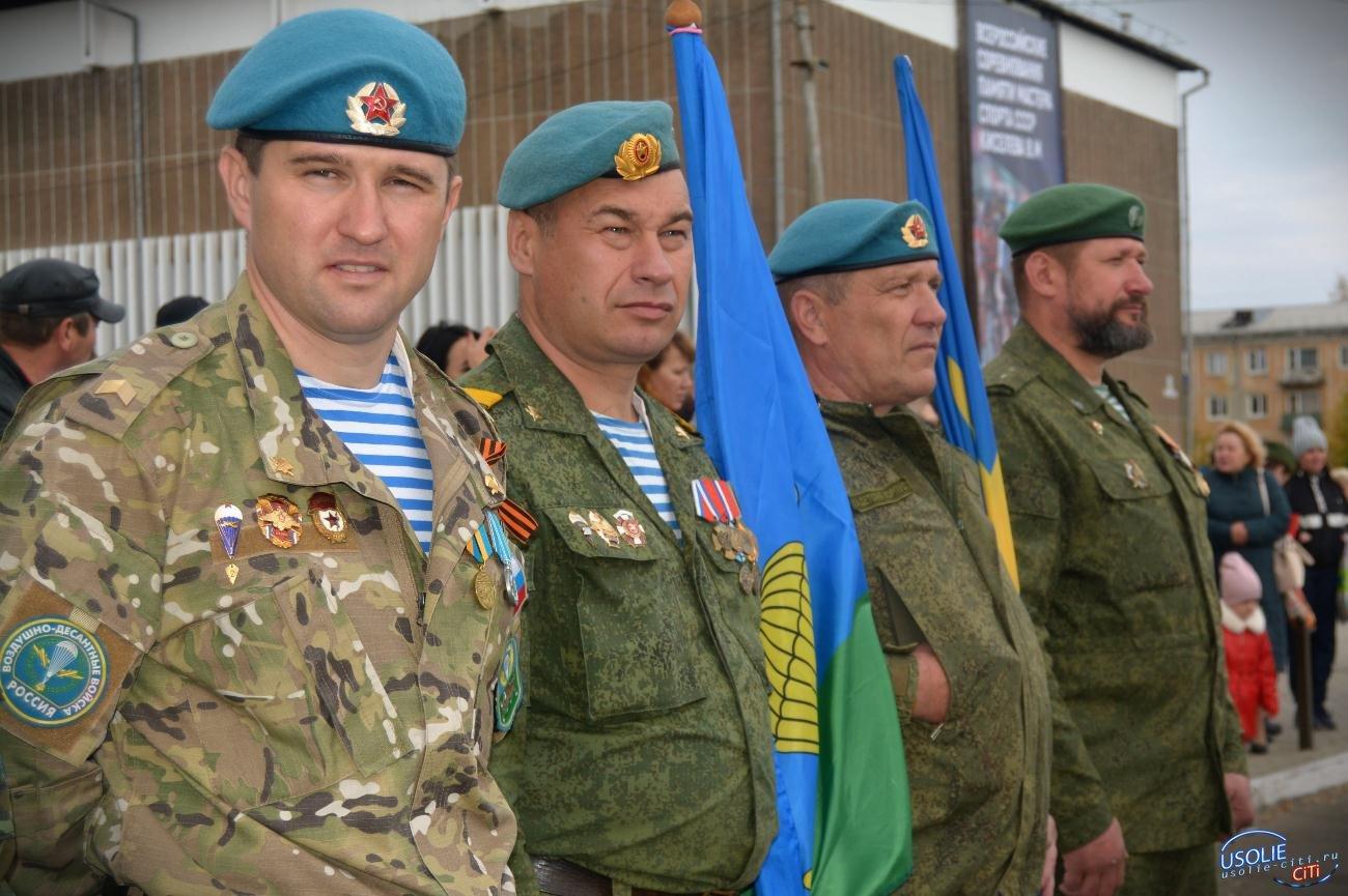 Принятие клятвы кадетами Усольского кадетского корпуса Иркутской области
