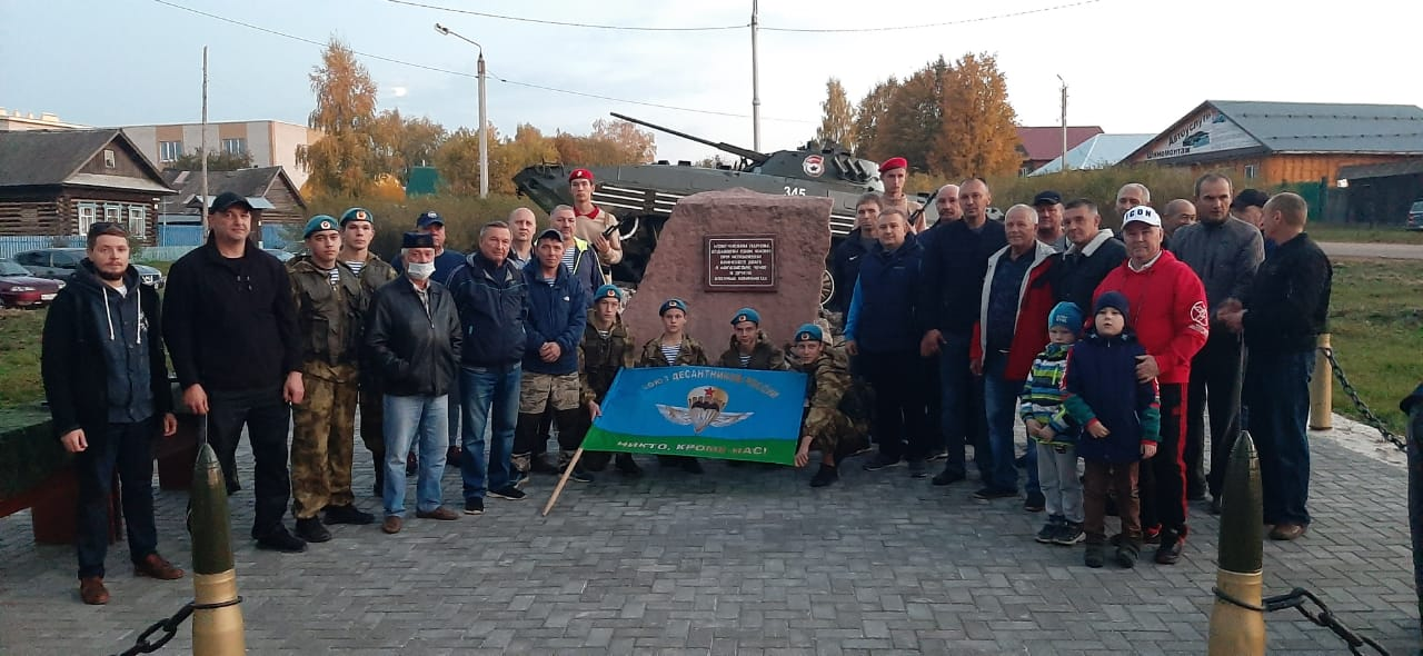 Можгинское отделение «Союза десантников Удмуртии» и МОО ВПК «Легион» инициировали собрание по проекту «Сквера памяти»